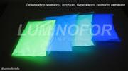 Секрет светящихся поверхностей –  люминофор