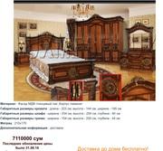 Срочно продам спальную мебель