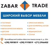 Мебельная компания ООО Zabar Trade