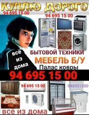 Куплю мебель б у Ташкент